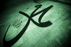 Muhammed.SAW
