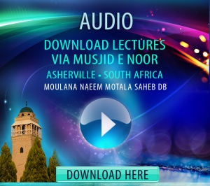 AUDIO.NOOR