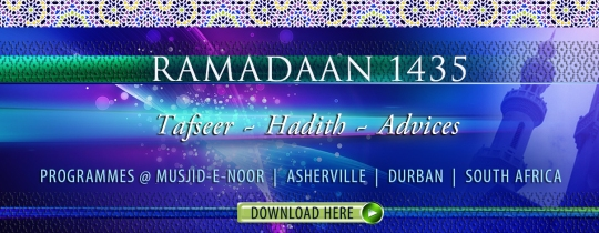 ramadaan1435.banner