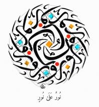 noor_alla_noor