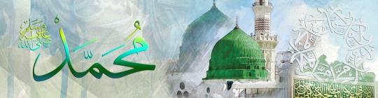 Salallahu Alayhi WaSallam