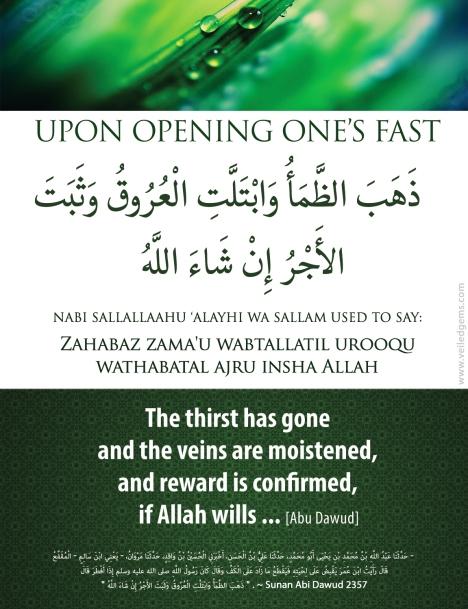 sunnah.dua.breaking.fast