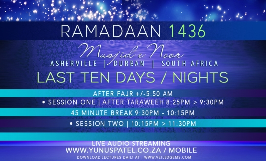 ramadaan1436.10days.nights