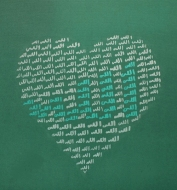 heart-believer-allah1