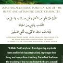 veiledgems.com.Dua.Acquiring.Purification.Heart.Attaining.Good.Character
