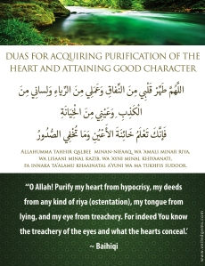 veiledgems.com.Dua.Acquiring.Purification.Heart.Attaining.Good.Character