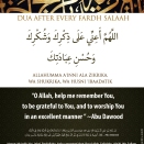 veiledgems.com.Dua.After.Fard.Salaah