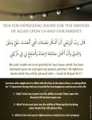 veiledgems.com.Dua.Expressing.Shukr.Favours.Allah.Upon.Us.and.Parents