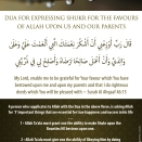 veiledgems.com.Dua.Expressing.Shukr.Favours.Allah.Upon.Us.and.Parents