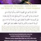 veiledgems.com.Quraanic.Treasure.Ayatul.Kursi