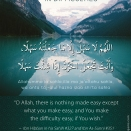 veiledgems.com.Dua.For.Ease.In.Difficulties