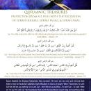Veiledgems.com.Quraanic.Treasure.Three.Kuls