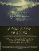 veiledgems.com.Dua.Taqwa.Purification.of.Soul