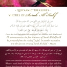 Veiledgems.com.Quraanic.Treasure.Surah.Kahf