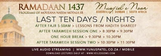ramadaan1437.musjidenoor.last10nights