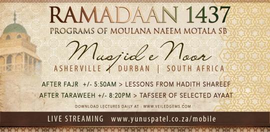 ramadaan1437.veiledgems