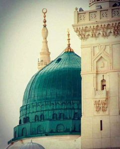 medinah.dome