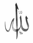 www-veiledgems-com-allah