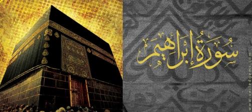 veiledgems-surah-ibrahim