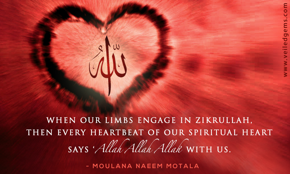To Gain the True Benefit of Zikrullah one has to Refrain