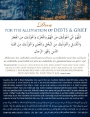 Veiledgems.com.Dua.For.Alleviation.Of.Debts.and.Grief