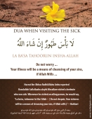 www.veiledgems.com.Dua.When.Visiting.The