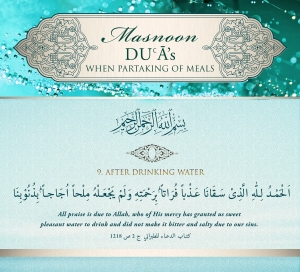DUA - AFTER DRINKING WATER